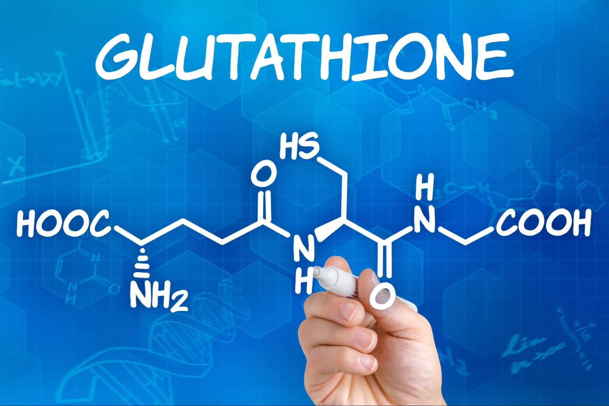 穀胱甘肽是什麼?